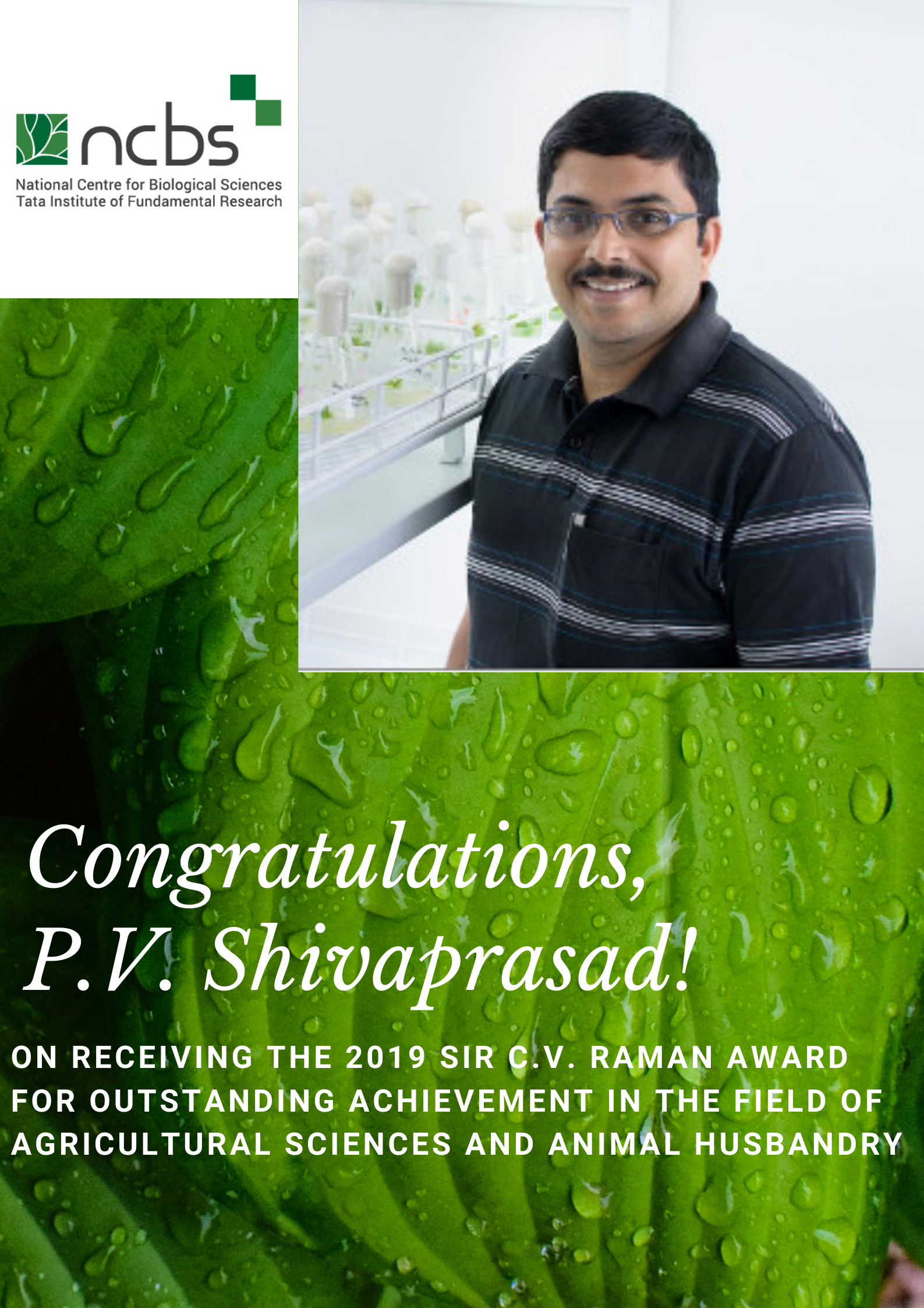 Congratulations to P.V. Shivaprasad on winning the CV Raman Award!
