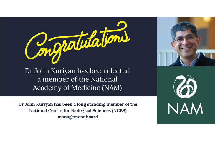 Dr John Kuriyan elected to the National Academy of Medicine